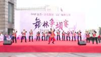 沂蒙颂-益节广场舞海选视频精选