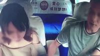 的哥拉开女乘客领口往里看 被行拘10日