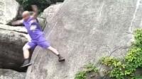 实拍男子攀爬巨石脚底打滑 意外坠入深沟