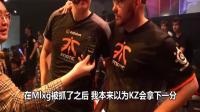 MSI季中赛RNG战胜KZ, 外国网友谈比赛Uzi真的太强了!