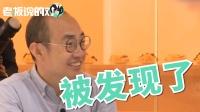潘石屹P图神功被破,网友眼神太犀利!