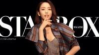 STARBOX | 佟丽娅: 伊犁, 好地⽅⾥的好地⽅