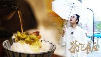 200多年历史的日本老店, 古代人都爱吃的美食, 在家就能轻松做