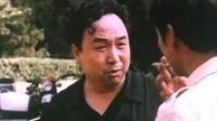 《疯狂的代价》 林永健青涩客串饰演赌博混混