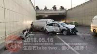 中国交通事故合集20180516:每天10分钟车祸实例,助你提高安全意识!
