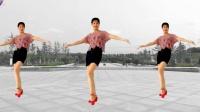 阿采最新广场舞教学《爱你在心间》歌好听, 舞简单好看