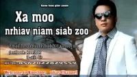 苗族故事-公隆故事-koos loos dab neeg-419--xa moo nrhiav kuv niam siab zoo
