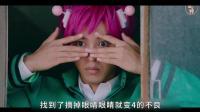 杀死烂片三分钟系列之日本漫改电影  齐木楠雄的灾难真人版