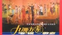 1984九州方圆01