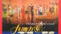 1984九州方圆02