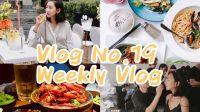 【Miss沐夏】Vlog No.19 Weekly Vlog | Life 生活