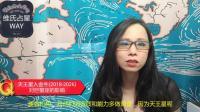 天王星新纪元, 2018-2026年巨蟹座运势要点