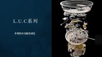 【Project Z】手表防水功能的误区
