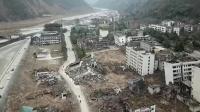 高清航拍, 汶川地震十年后的今天, 汶川新城和旧址, 祝福汶川