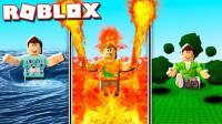小格解说 Roblox元素战争: 生化危机生存模式! 学习黑暗元素师技能! 乐高小游戏