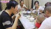 小甜家的日常, 家里来亲戚了, 爸爸做了一桌丰富的菜