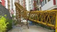 海南五指山: 塔吊拆除时倒塌   致4人死亡