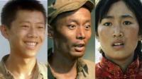 青年电影馆235: 中国十个国际级影帝影后