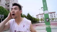 陈翔六点半灌篮高手真人版, 这是打球吗我看着咋不像呢!