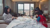 陈翔六点半父母居然想到这种方法教育儿子