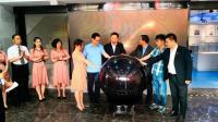 庆祝南京钢铁博物馆开馆