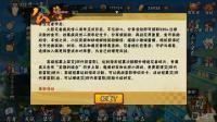 【小莫】火影忍者手游 娱乐解说 最新更新公告和上分 直播回顾20180517