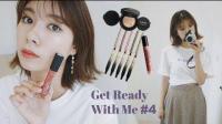 【hi! ! ! alina is me! ! ! 】用开架热门彩妆新品来化日常妆容! GRWM #4
