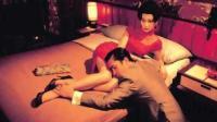 品百味电影01: 最纠结的香港经典爱情电影《花样年华》