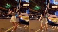 网红香港大巴前热舞引公愤 事后发文道歉