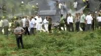 古巴一波音737客机坠毁 目前已致百余人遇难