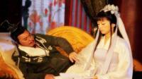 李白中年后与一女道士关系不一般, 这个女道士竟然还是一位老女人