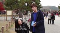 陈晓没想到枫叶拍婚纱照的想法, 会被杨蓉嘲笑老土, 一脸温怒的反击