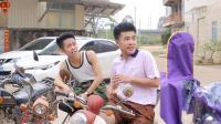 闽南语搞笑视频: 小偷又出新套路, 看车小伙防不住
