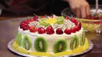 生日蛋糕不用买了, 李姐教你做法, 水果味, 家人生日自己做有意义
