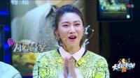 《大片起来嗨》: 铁桶变时尚单品, 超模刘畅花式走秀!