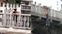 危急! 男子跳桥轻生 消防15秒内紧急救起
