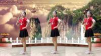香香广场舞《寂寞是你给的苦》