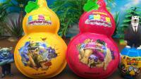 金刚葫芦娃奇趣蛋 超级玛丽玩具蛋