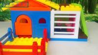 芒果玩具乐园: 小猪佩奇自建房子的过家家玩具