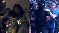 实拍: 深圳400警察突袭知名夜店 一举摧毁涉毒网络