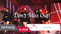 Simply K-Pop E.312 Preview Yanggu Special Part.1