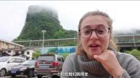 两位外国人旅游达人;在广西桂林阳朔旅游结束, 在阳朔县高铁站搭高铁去重庆