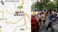 4.2级 西双版纳景洪市发生地震