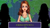 【逍遥小枫】中东风云, 我觉得我还可以在抢救下 ! | Infectious panic#9
