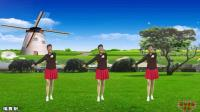 吉首骄阳舞韵广场舞  溜溜的姑娘像朵花(简单水兵舞)原创正面  舞曲林浩