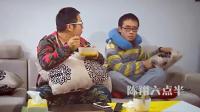 陈翔六点半: 陈翔太欠扁了, 吃个饱面还诱惑旁边的朋友!