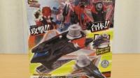 【小E】快盗战队鲁邦连者VS警察战队巡逻连者 DX变形VS载具 剪刀 剑 锤子战机 合体机器人