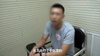 打了人还坑爹!北京双井打人男子被拘 其父涉窝藏罪也被拘