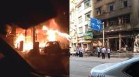 """洞口县一民房起火致5死 室内被火烧""""空"""""""