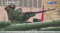 2018俄罗斯伏尔加格勒纪念斯大林格勒战役胜利75周年阅兵